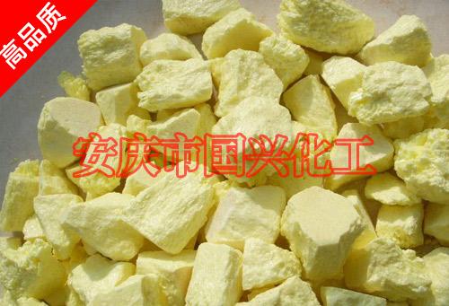 珠海优质硫磺块批发