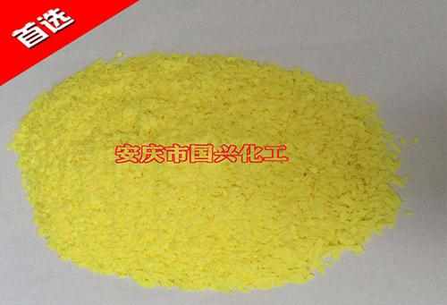 安徽硫磺片