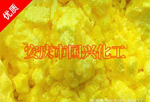 优质硫磺块