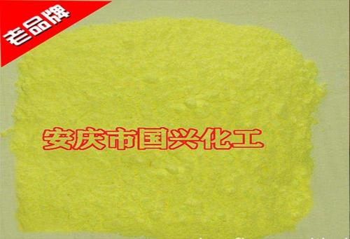食品级硫磺