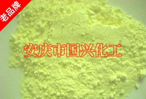 出口硫磺粉